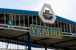 Правила в'їзду в Україну