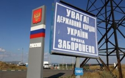 Пересечение границы Украины после введения в действие Решения СНБО от 10 июля 2017 года
