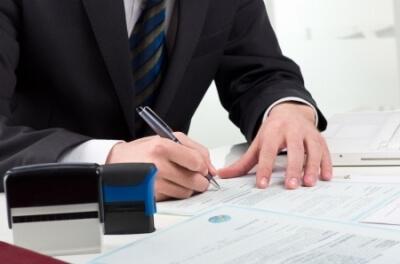 Получение лицензии на ведение хозяйственной деятельсти
