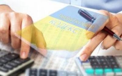 Рада внесла изменения в налогообложение инвестиционной деятельности