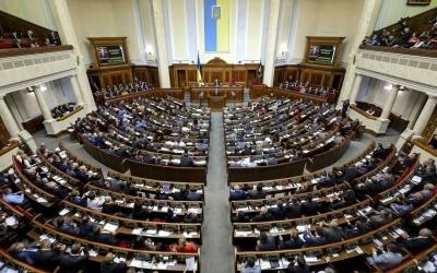 Верховная Рада намерена ввести принудительное лицензирование