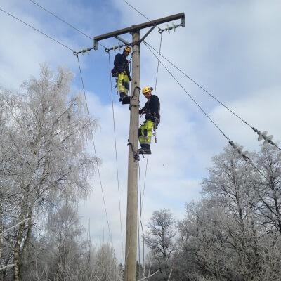 Электросети - работа повышенной опастности