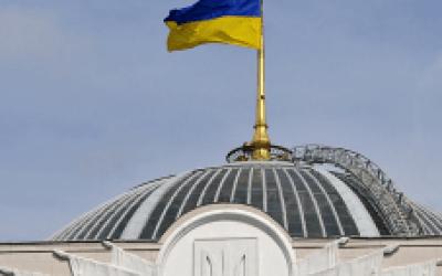 Рада обязала раскрывать конечных бенефициариев и открыла доступ к реестру прав
