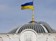Верховна рада України створила механізм розкриття бенефіціарів