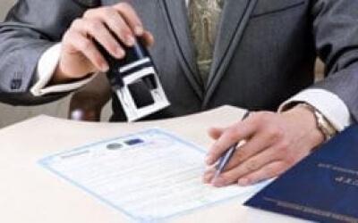 Лицензирование деятельности юридических компаний