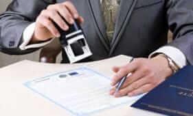 Ліцензія на діяльність юридичних компаній