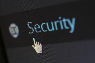 Криптографическая защита инфрмации