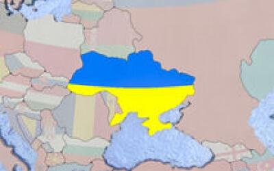 Гражданство Украины по территориальному происхождению