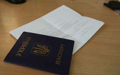 Номер платника податків (ідентифікаційний номер)